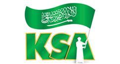 البوابة الالكترونية السعودية