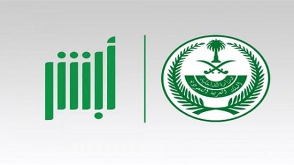 Photo of تجديد رخصة القيادة السعودية : الشروط والرسوم والخطوات