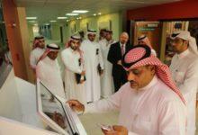 Photo of منظومة معرفة التعليمية السعودية: تعرف على مكوناتها وأهدافها