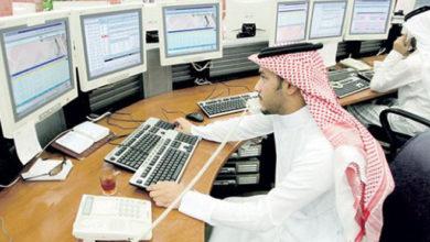 Photo of الاستعلام عن موظف سعودي : طريقة الاستعلام وخدمات وزارة العمل الالكترونية