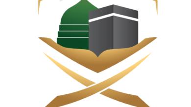 Photo of استمارة الحج: الخدمات والقواعد وطريقة التقديم