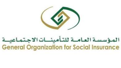 Photo of برنت التأمينات الاجتماعية برقم الهوية وطريقة إلغاء التأمينات بالخطوات