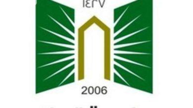التسجيل في جامعة تبوك