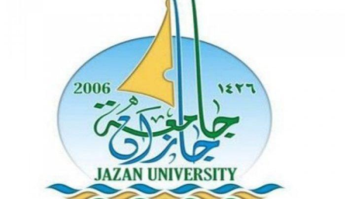 التسجيل في جامعة جازان