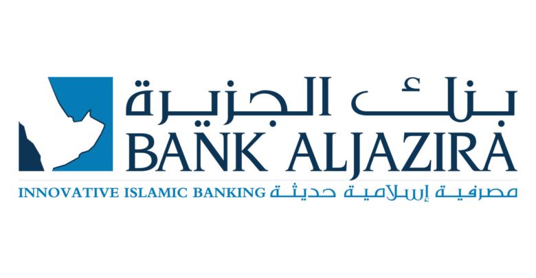 فتح حساب بنك الجزيرة الخطوات و مزايا التوظيف في البنك خدماتي