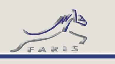 نظام فارس