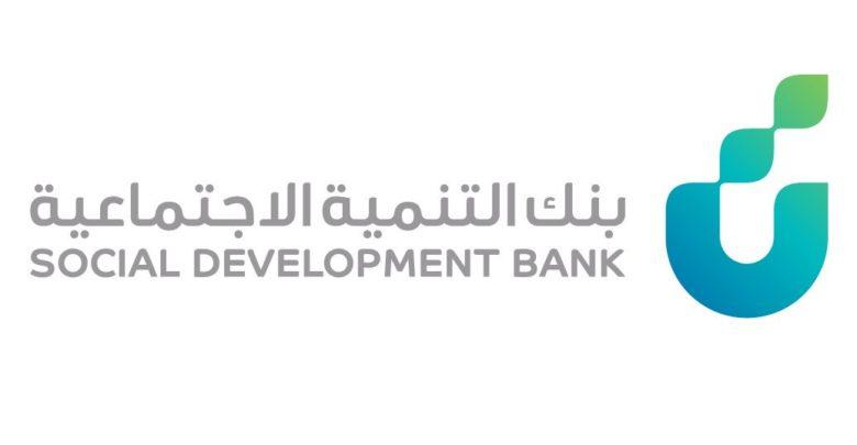 نماذج بنك التسليف