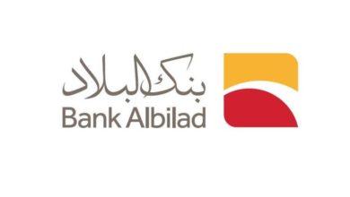 فتح حساب بنك البلاد
