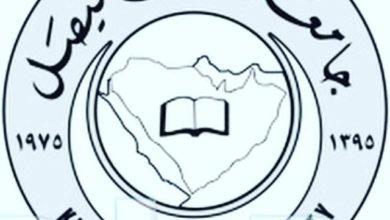 بلاك بورد جامعة الملك فيصل