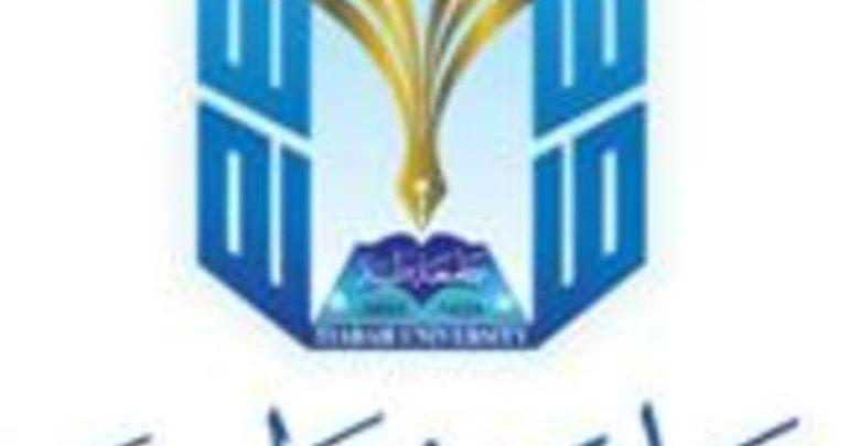 الخدمات الالكترونية في جامعة طيبة