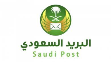 Photo of عنوان واصل : تعرف على طريقة التسجيل ومكونات العنوان الوطنى