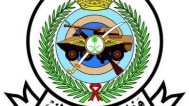 Photo of التسجيل في الحرس الوطني : الشروط والخطوات وواجبات وزارة الحرس الوطني