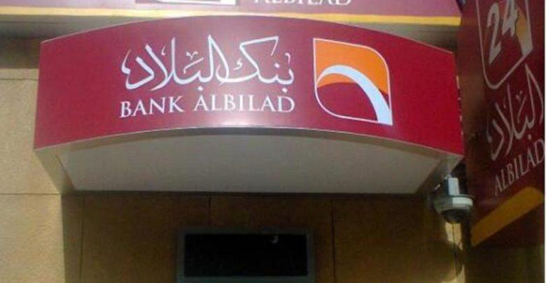 بنك البلاد مباشر الافراد