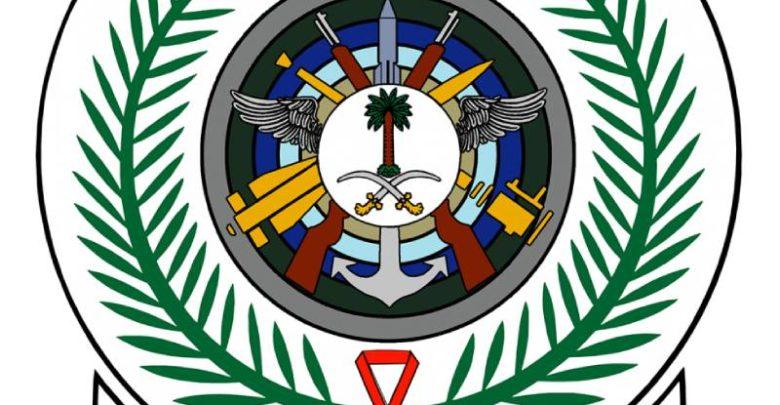تقديم القوات المسلحة