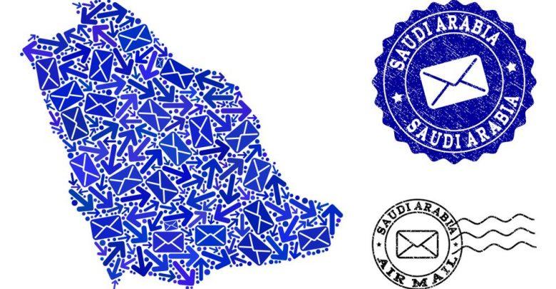 تقفي الاثر في البريد السعودي